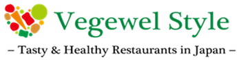 ベジ・グルテンフリーなどヘルシーなライフスタイルを提案するVegewel Style